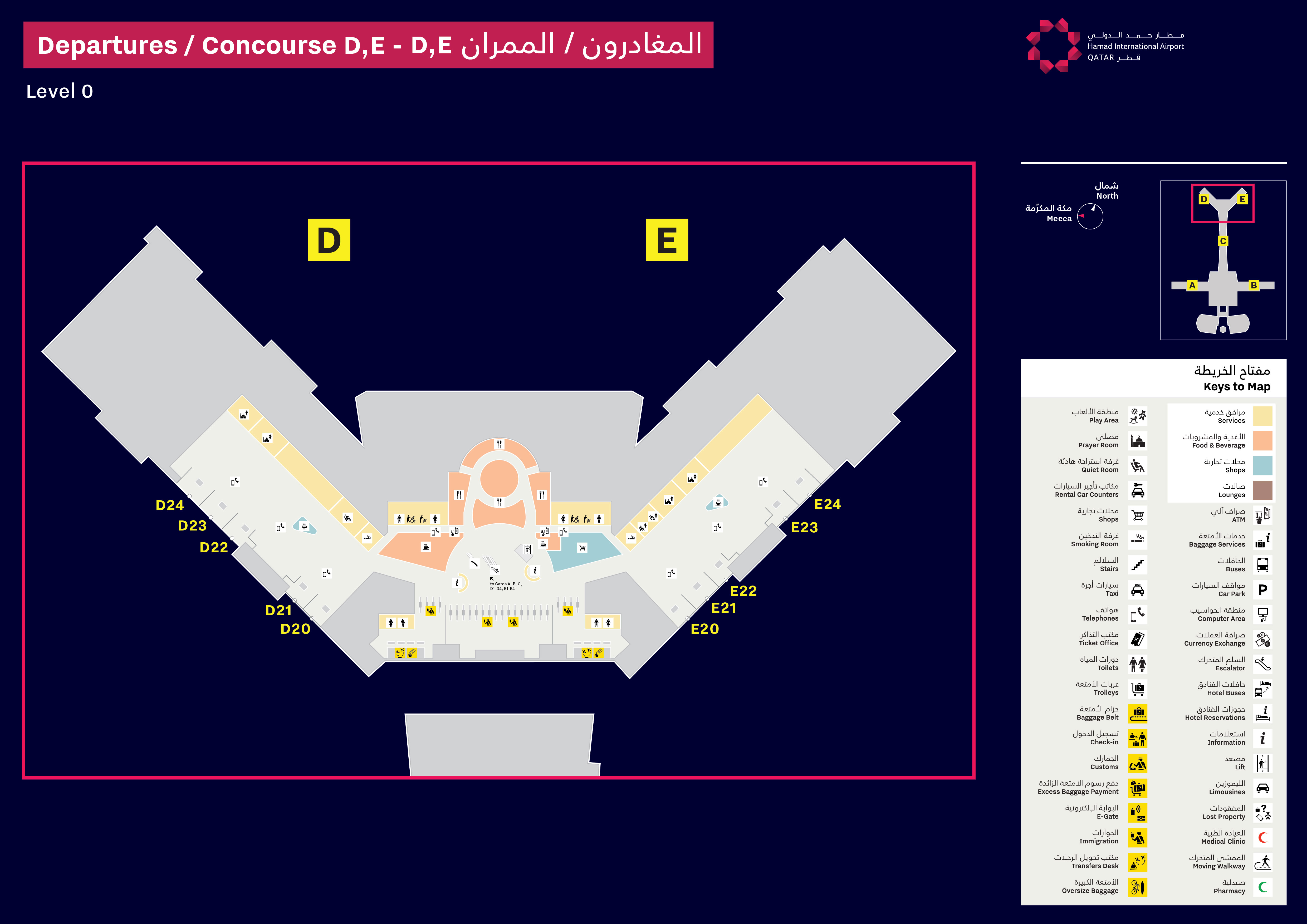 Maps | Hamad International Airport Doha Qatar Map on