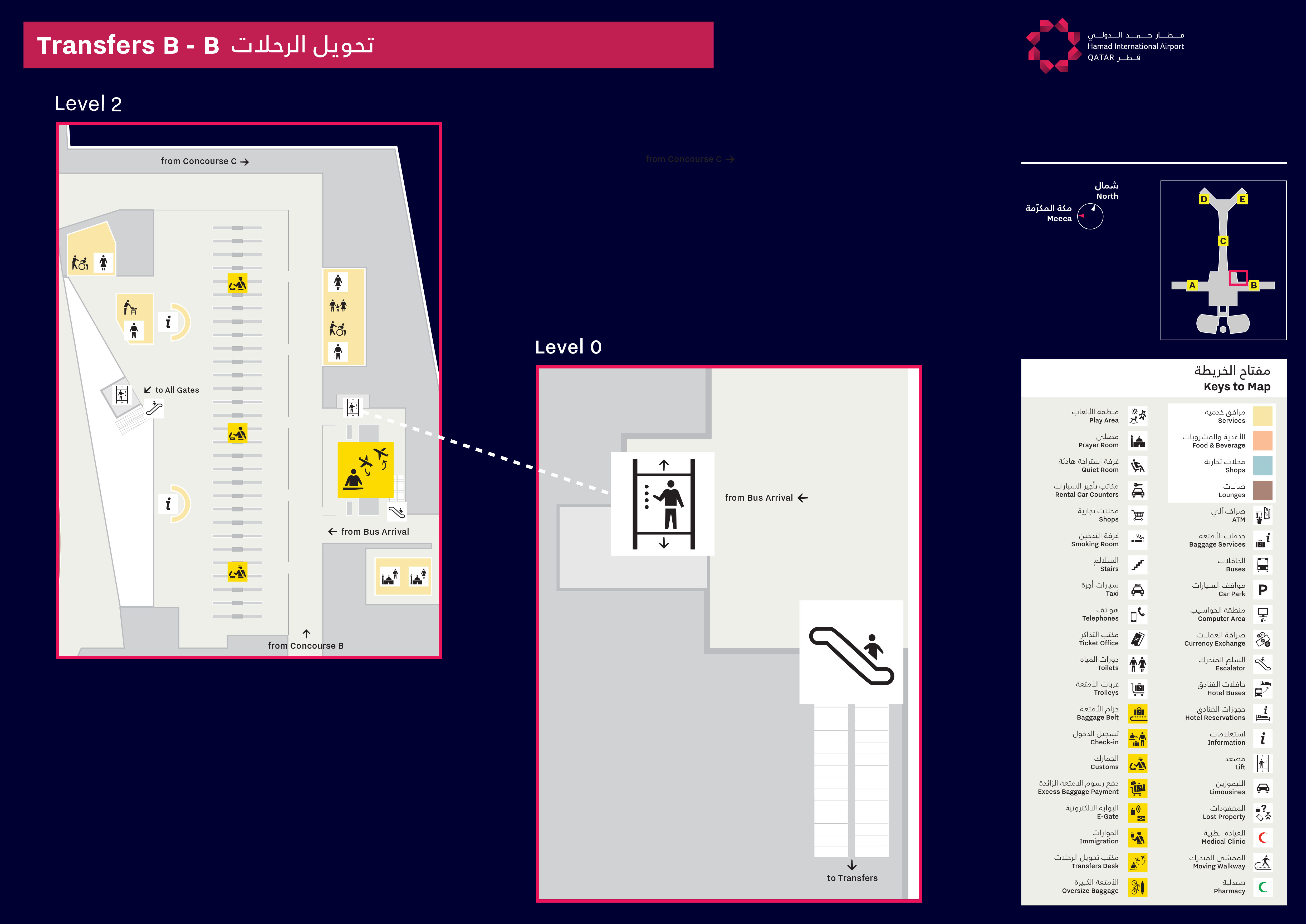 hamad international airport route map Maps Hamad International Airport hamad international airport route map